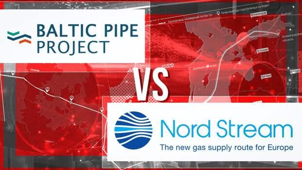 Deutsche Welle: задержка Baltic Pipe вынуждает Польшу закупать газ в России