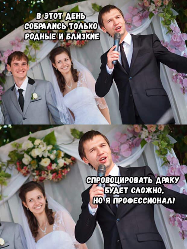 Мемы и картинки