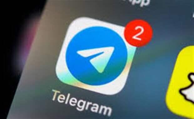 РФПИ проинвестировал в Telegram совместно с Mubadala