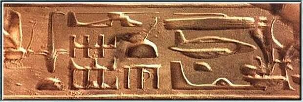Технические особенности древнеегипетской техники или «Удивительное рядом, но оно запрещено»