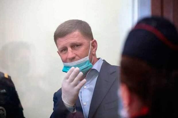 В СК заявили о завершении расследования дела в отношении бывшего губернатора Хабаровского края Фургала