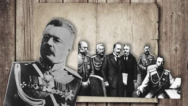 Какая судьба постигла предателей Николая II