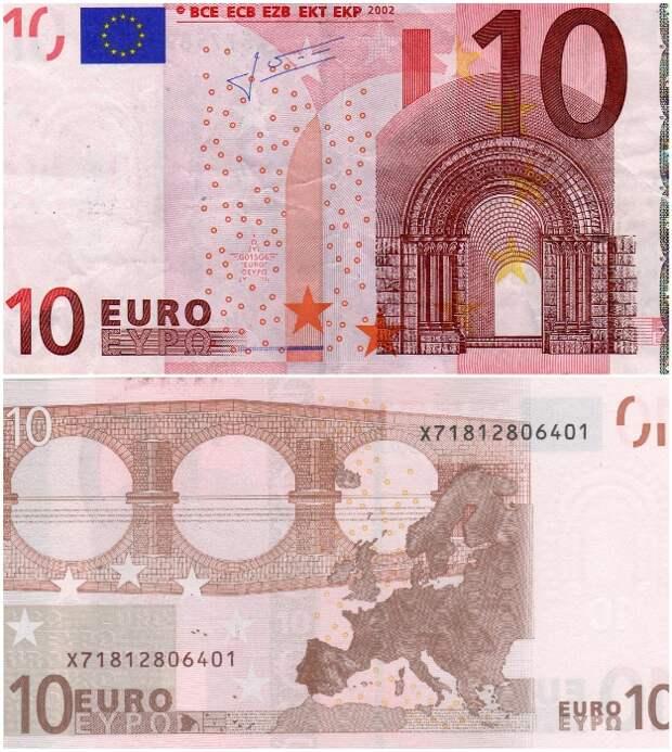 Банкнота в 10 евро посвящена европейскому романскому стилю. | Фото: banknotes.finance.ua/ bukay.ru.