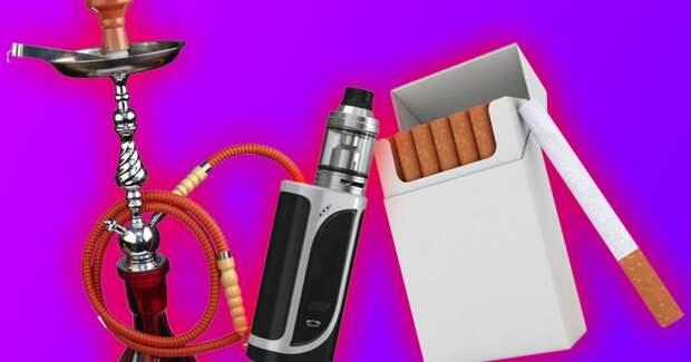 Кальяны и вейпы приравняли к обычным сигаретам