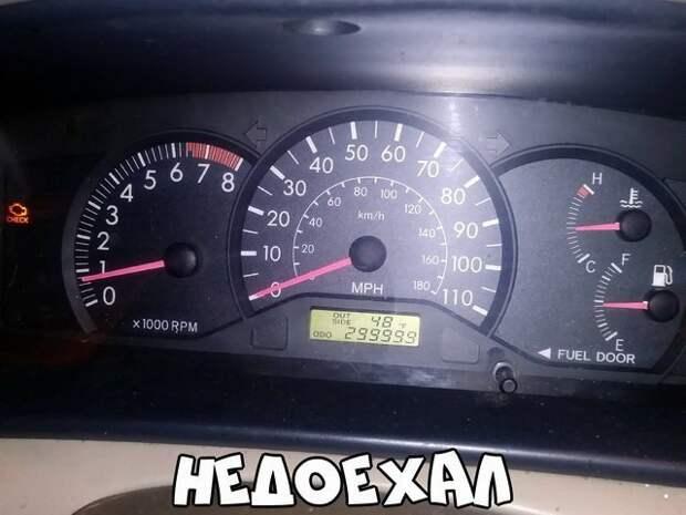 Автовсячина от БрОдЯгА за 08 декабря 2018 Автовсячина, авто, автомобиль, автоприкол, машина, прикол