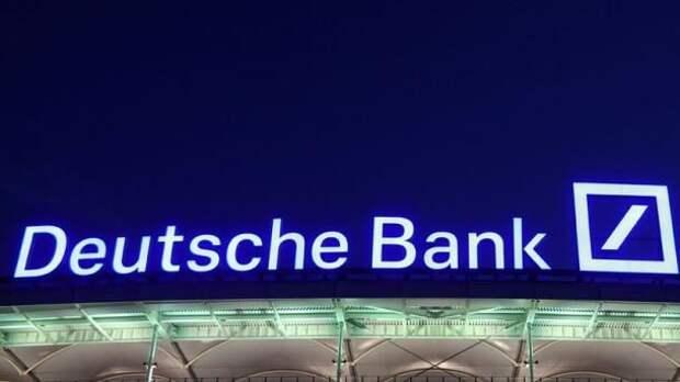 """Минфин США оштрафовал """"дочку"""" Deutsche Bank за нарушение крымских санкций против РФ"""