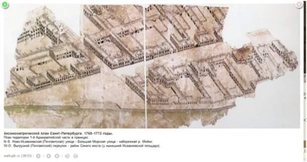 Версии: Древние цивилизации засыпало песком