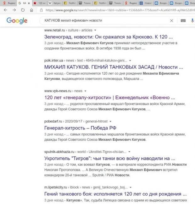 Юрий Селиванов: Не забудем и почтим!