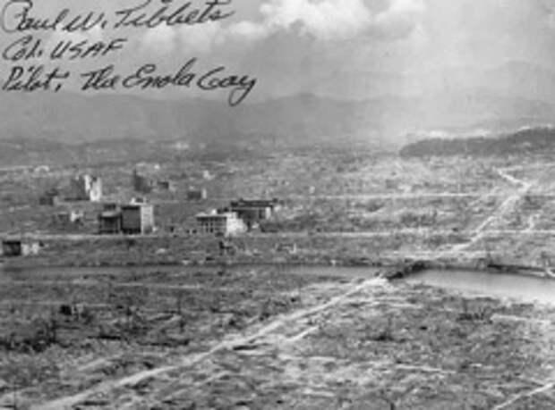 Хиросима после взрыва. Фото с сайта dulceetdecorumest.org