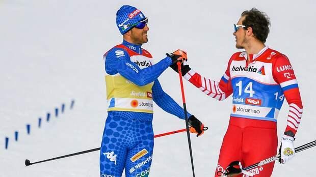 Итальянские лыжники Пеллегрино и Де Фабиани будут тренироваться со сборной России в группе Крамера