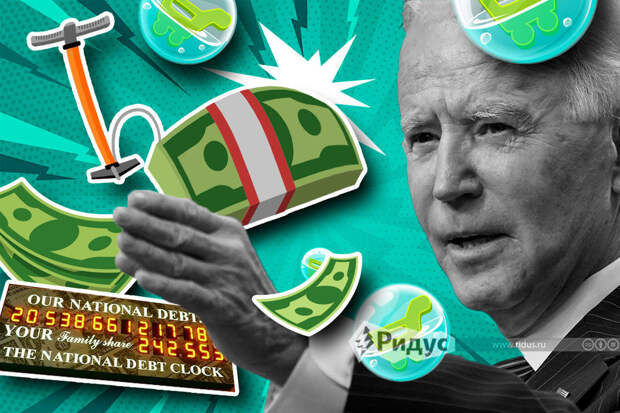 США предсказан квазидефолт: пора ли списывать Америку со счетов?