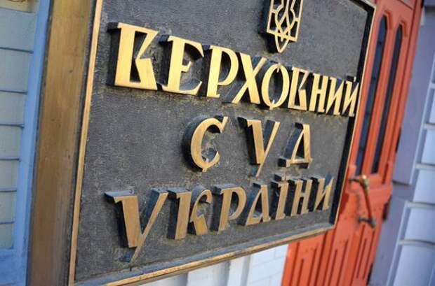 ЕСПЧ нокаутировал Украину