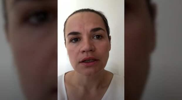 Тихановская объявила Лукашенко Народный Ультиматум