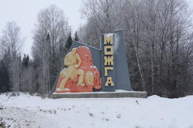 Пять муниципалитетов в Можгинском районе отказались от объединения в округ