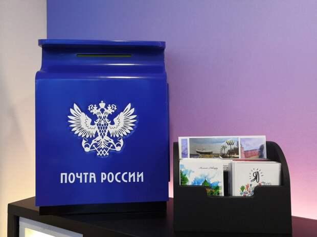 Восемь почтальонов из Дзержинска согласились доставлять товары первой необходимости на дом