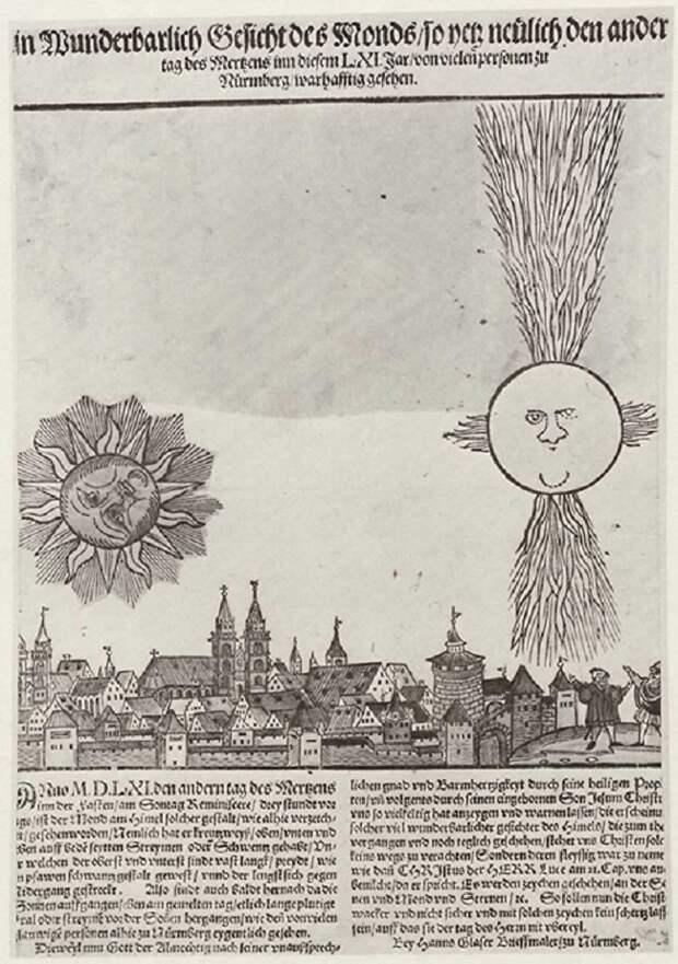 Загадочное небесное сражение над Нюрнбергом в 1561 году