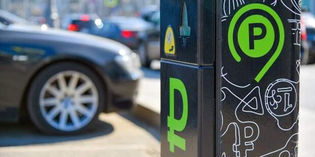 В Северном Тушине платные парковки 8 марта будут бесплатными