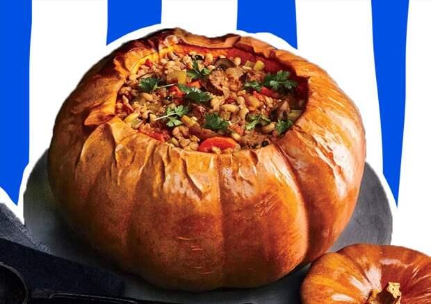 Готовимся к осени: 4 вкусных рецепта запеченной тыквы
