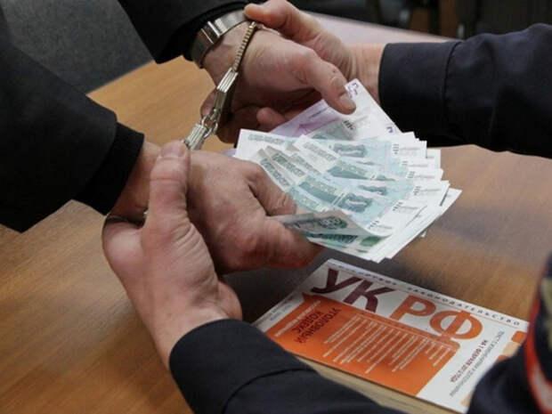 В Иркутской области поймали на взятке сотрудника ФСИН