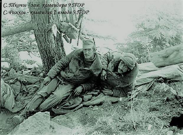 Вторая атака. 9-я рота, СССР, афганистан, день в истории