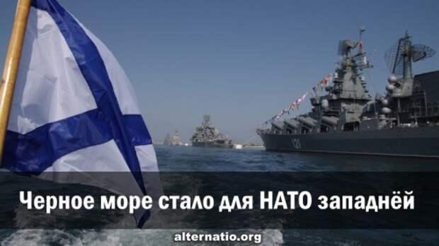 Черное море стало для НАТО западней