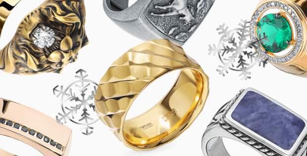 Стильные кольца-обереги в подарок вашему мужчине