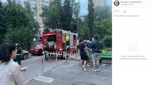 В квартире на Селигерской произошел пожар