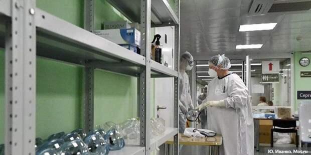 Оперштаб Москвы объяснил рост числа случаев коронавируса