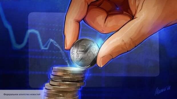 Рублю предрекли завоевание долларовых позиций на мировом валютном рынке