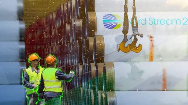 """Инвестор """"СП-2"""" назвал российский газ надежным источником энергии"""