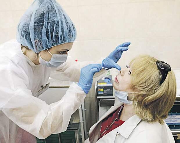 Число тестов на коронавирус в столице увеличилось/ Агентство «Москва»