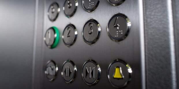В доме на Ферганской лифт больше не переклинивает