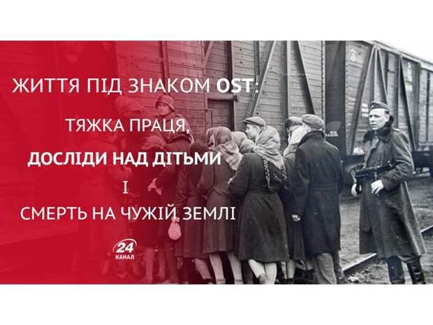Геноцид Европой русского народа