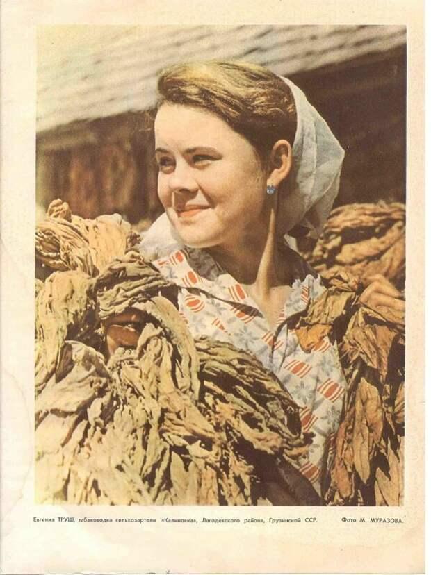 Красота советская и постсоветская. Женщины и вумен