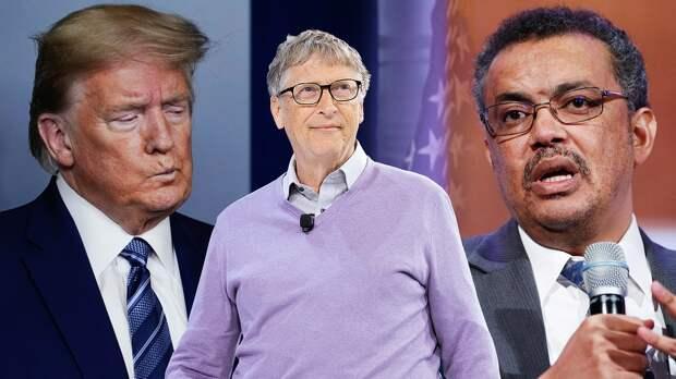 Почему ВОЗ называют аферистами икак связаны Гейтс, Трамп икоронавирус