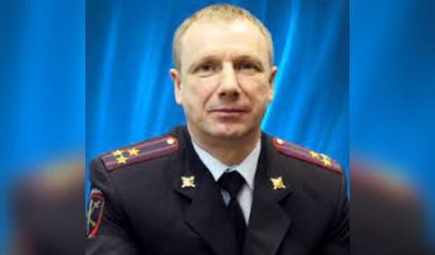 Бывший начальник полиции Удмуртии назначен главой МВД по Карачаево-Черкессии