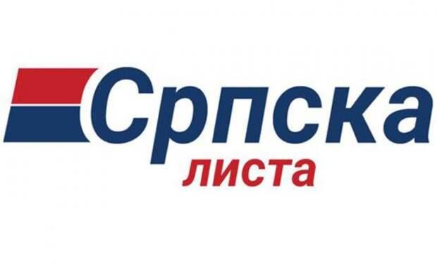 Партия «Сербский список» получила все возможные мандаты навыборах вКосово