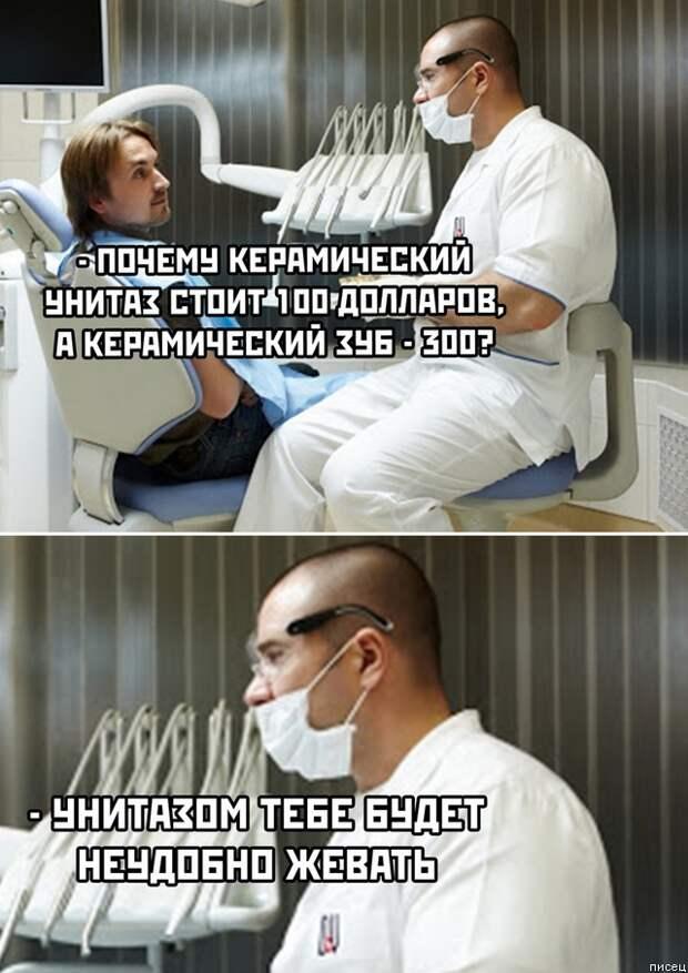 Смехотерапия дня. Вечный кайф!