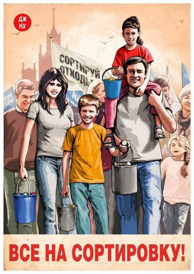 Агитационная компания по раздельному сбору мусора началась в Медведкове