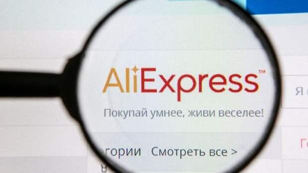 AliExpress: распродажа +12%
