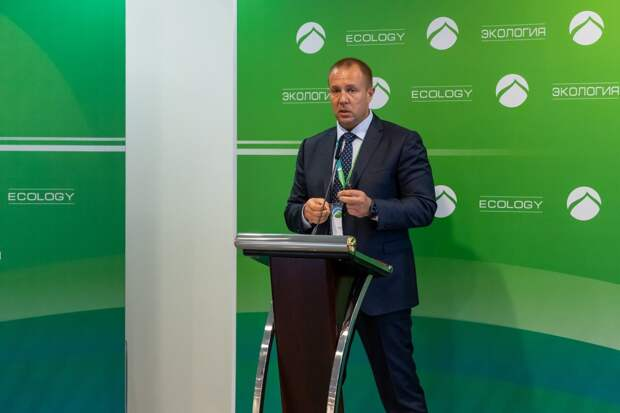 Эффекты модернизации МНПЗ высоко оценили на экологическом форуме