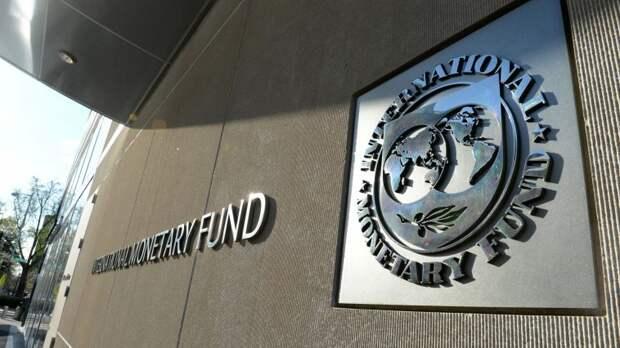 Киев не рассматривает сценарий, при котором не получит деньги от МВФ