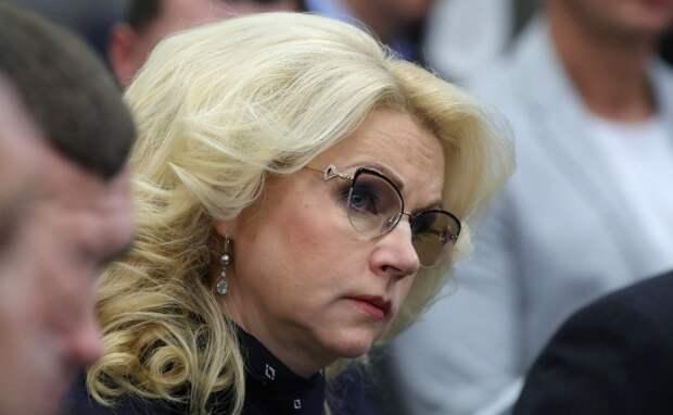 Голикова рассказала, когда будут сняты все коронавирусные ограничения