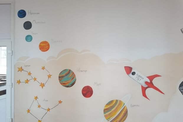 Конкурс на лучшее арт-пространство проведут среди школ Уссурийска