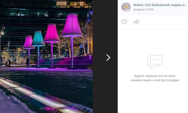 Фото дня: гигантские фонари на Ленинградском шоссе