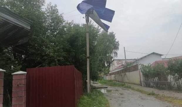 Последствия сильного ветра, жалобы на запах и пожар на заводе. Итоги дня в Башкирии