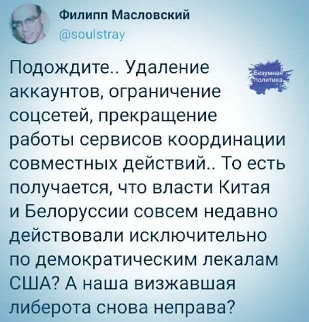 Британия больше не хочет терять деньги из-за крымских санкций