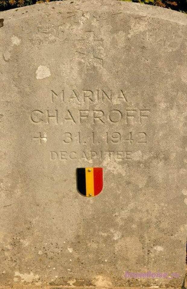 Национальной героиней Бельгии из России