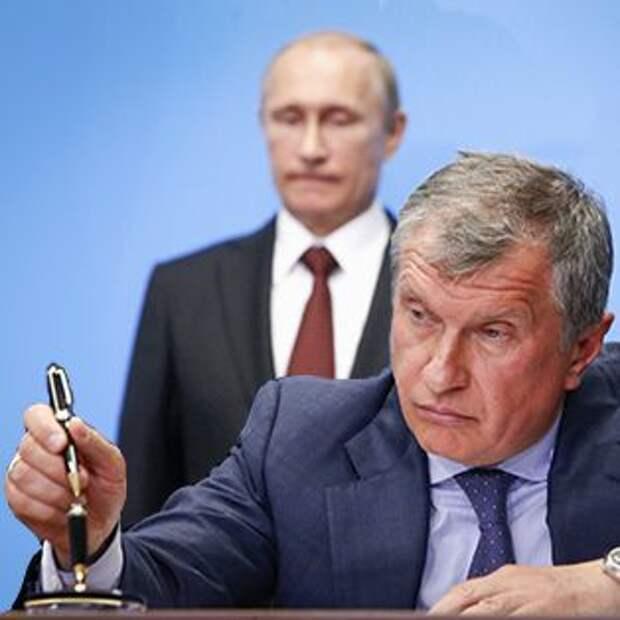 """Путин наградил зарубежных участников приватизации """"Роснефти"""""""