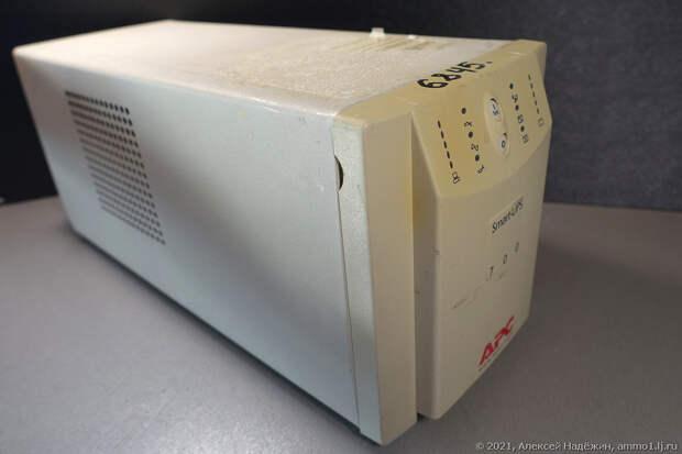 Сплавились аккумуляторы в UPS